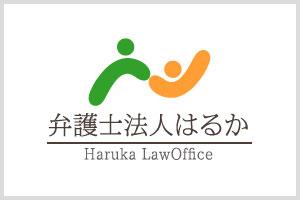 (後遺障害)14級9号で207万円増額(1.9倍)増額した事例